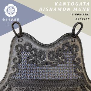 KANTOGATA BISHAMON MUNE - DO