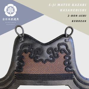 S-JI MATSU KASANEBISHI MUNE - DO
