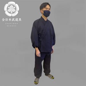 SAMUE - Clothing