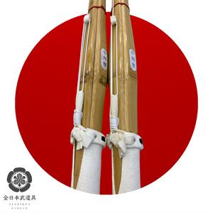 MUMEI - KOBAN SHINAI - 39