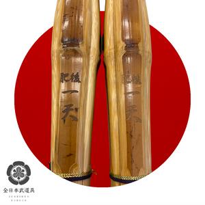 ICHITEN - HIGO SERIES SHINAI - MAN