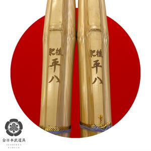 HEIHACHI - HIGO SERIES SHINAI - MAN