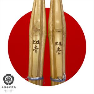 ICHI - HIGO SERIES SHINAI - 39