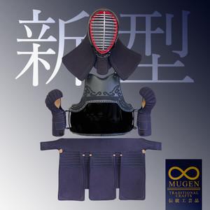 MUGEN TRADITIONAL MODEL - Bogu Set