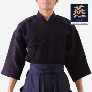 Kendogi - Tsubame