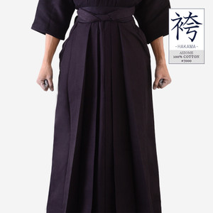 Hakama - #7000 Cotton