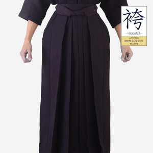 Hakama - #11000 Cotton