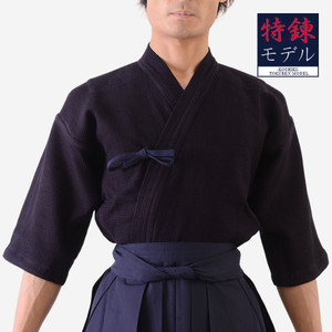 Kendogi/ Hakama - Koshiki/ #7000 Cotton - Set