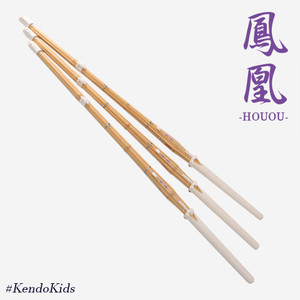 Shinai - Houou - Child (Pack of 3)