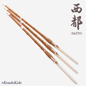 Shinai - Saito - Child (Pack of 3)