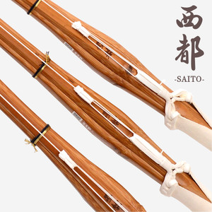 Shinai - Saito - Man (Pack of 3)