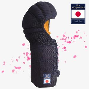 Sakura 2021 - Kote