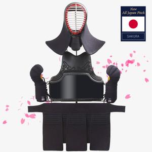 Sakura 2021 - Bogu Set