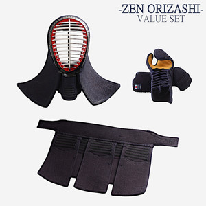 Zen Orizashi 2021 - Bogu Value Set