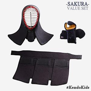 Sakura - Bogu Value Set - Child