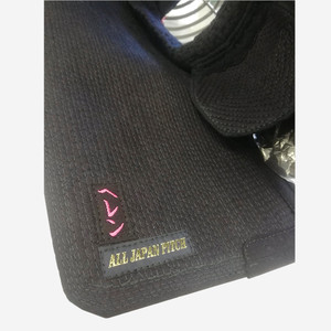 Embroidery - for Men