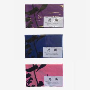 Tenugui purple, blue and pink