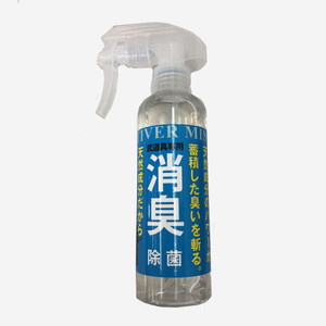 Desinfectant