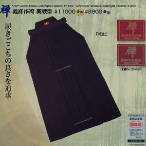 Hakama - Zen - Gihosaku Jissengata - #11000