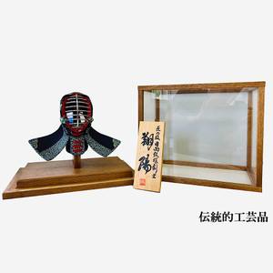 Decorative Traditional Men