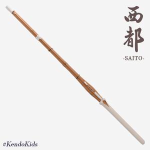 Shinai - Saito - Keichiku Jissengata Dobari Smocked - Child