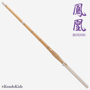 Shinai - Houou - Madake Hyoujun - Child