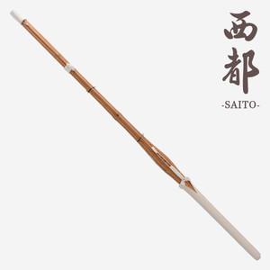 Shinai - Saito - Keichiku Jissengata Dobari smocked - Man