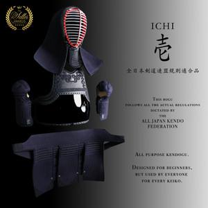 Ichi - Bogu Set
