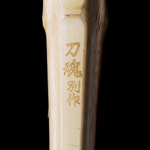 Shinai - Toukon Bessaku - Madake Dobari Koban Hakkaku - Woman