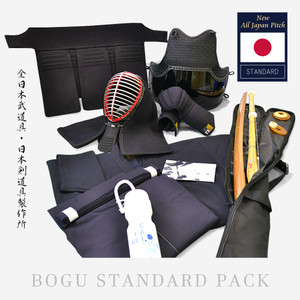 Hakama Keikogi Shinai + Tsuba Bokken + Tsuba Shinai Bag Sports bottle Bogu Set 4mm Tenugui Men/ Do Himo Chichikawa
