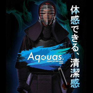 Aquas - Bogu Set