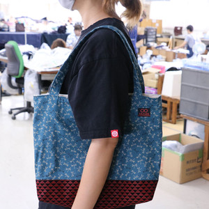 Japanese made - Tote Bag