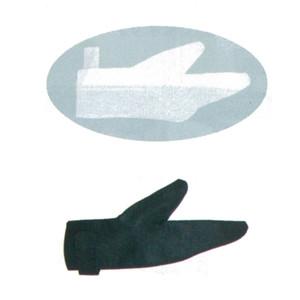 Jukendo - Glove