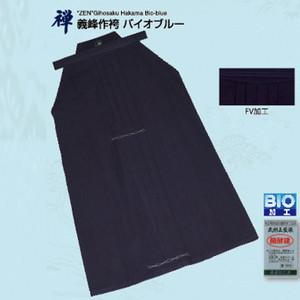 Hakama - Zen - Gihosaku Bio Blue