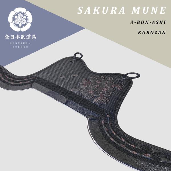 SAKURA MUNE - DO