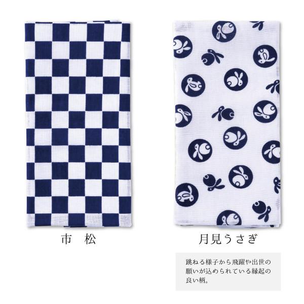 Tenugui - Made in Japan