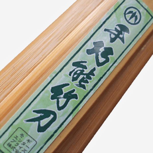 KOTETSU - TECNO SHINAI