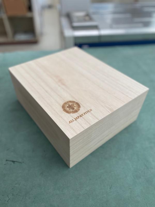 KIRI BOX for KOTE