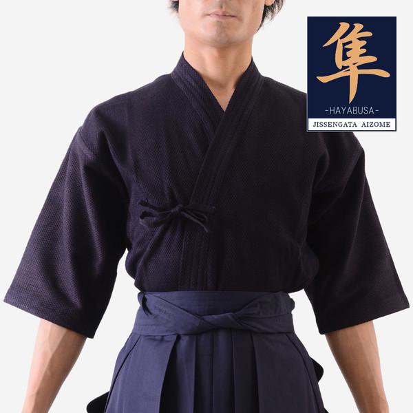 Kendogi/ Hakama - Hayabusa/ #7000 Cotton - Set