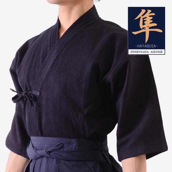 Kendogi/ Hakama - Hayabusa/ #11000 Cotton - Set
