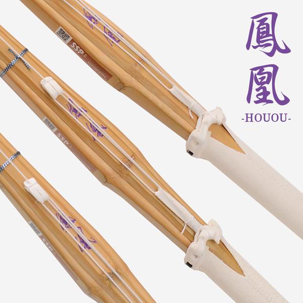 Shinai - Houou - Woman (Pack of 3)