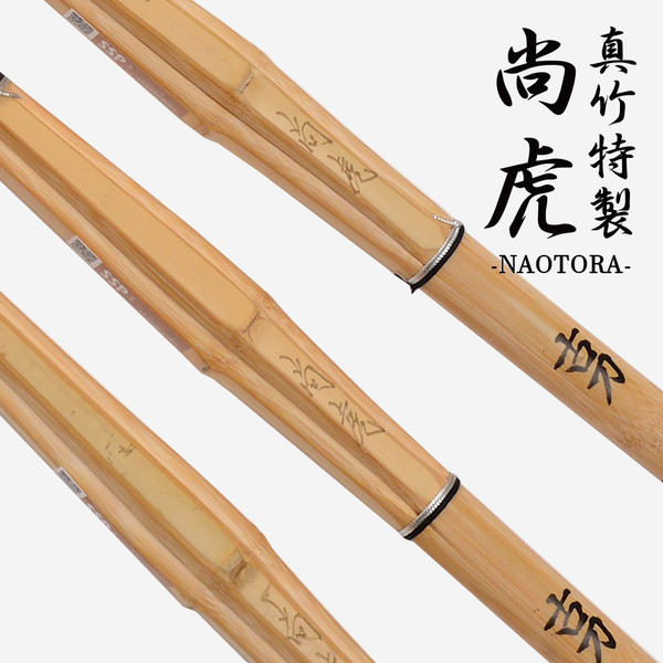 Shinai - Naotora - Man (Pack of 3)