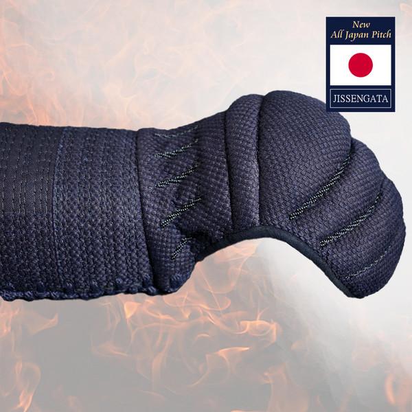 Jissengata - Kote