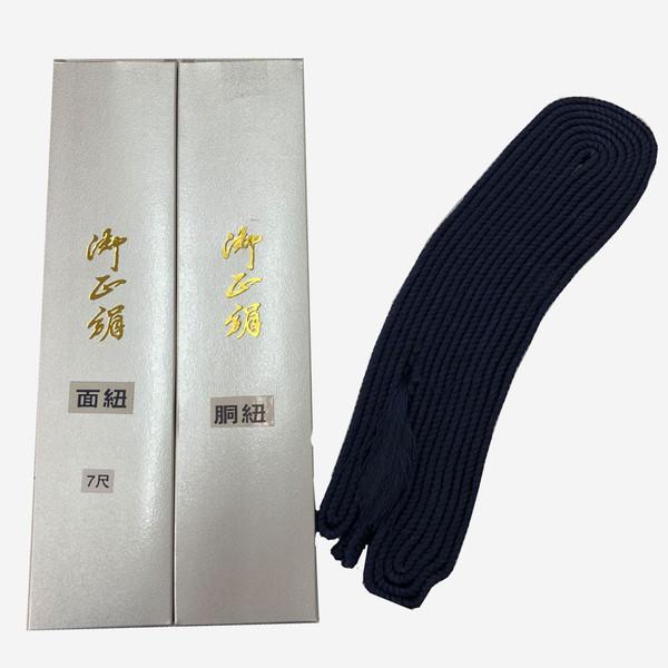 Silk Himo
