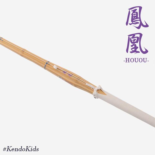 Shinai - Houou - Madake Hyoujun - Child