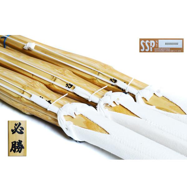 Shinai - Hisshou - Madake Dobari Hakkaku - Man (Pack of 3)