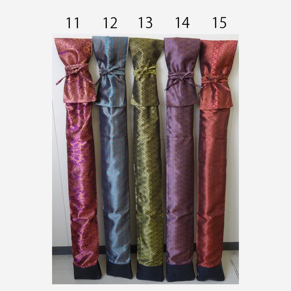 Silk - Shinai bag - 3 Shinai