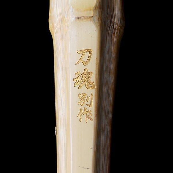 Shinai - Toukon Bessaku - Madake Dobari Koban Hakkaku - Man