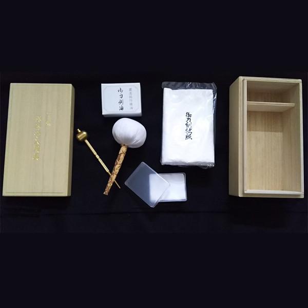 Iaito Maintenance - Supreme Kit