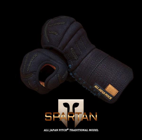 Outlet - Spartan 8mm - Kote